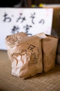 笠原奈津美6